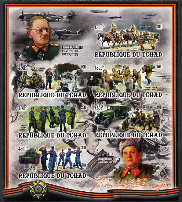 Chad 2012 World War 2 - 70th Anniv of Battle of Moscow #09 imperf sheetlet containing 6 values & 2 labels unmounted mint