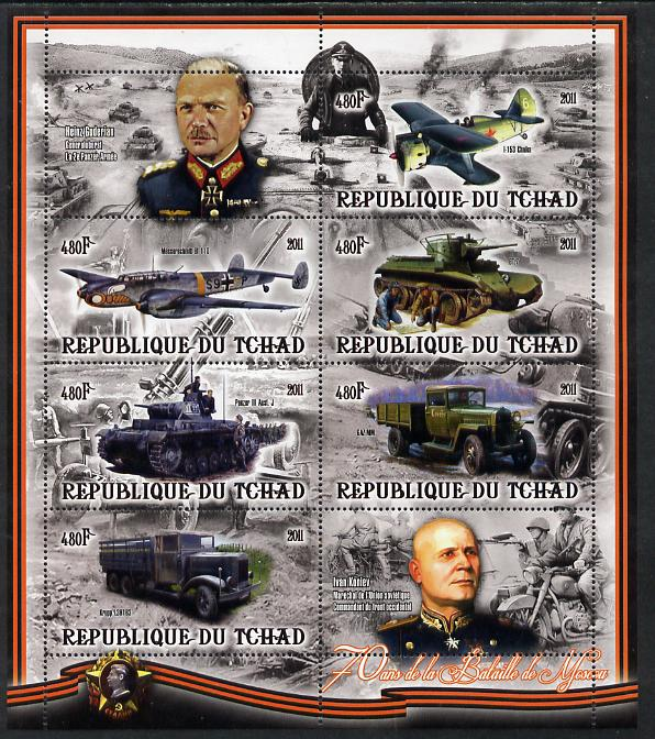Chad 2012 World War 2 - 70th Anniv of Battle of Moscow #10 perf sheetlet containing 6 values & 2 labels unmounted mint