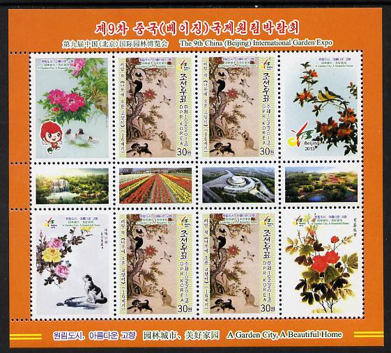 North Korea 2013 China Garden Expo perf sheetlet containing 8 values plus 4 labels unmounted mint