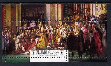 Ras Al Khaima 1969 Painting of Napoleon m/sheet unmounted mint (unlisted by Michel)