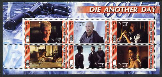 Guinea - Conakry 2003 James Bond - Die Another Day #2 perf sheetlet containing 6 values unmounted mint