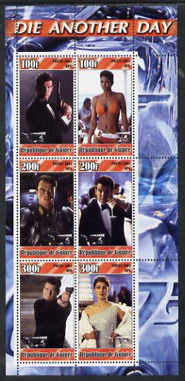 Guinea - Conakry 2003 James Bond - Die Another Day #3 perf sheetlet containing 6 values unmounted mint