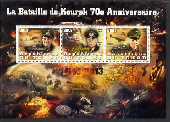 Chad 2014 70th Anniversary of Battle of Koursk #1 perf sheetlet containing 4 values unmounted mint