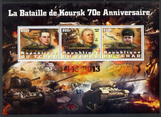 Chad 2014 70th Anniversary of Battle of Koursk #2 perf sheetlet containing 4 values unmounted mint