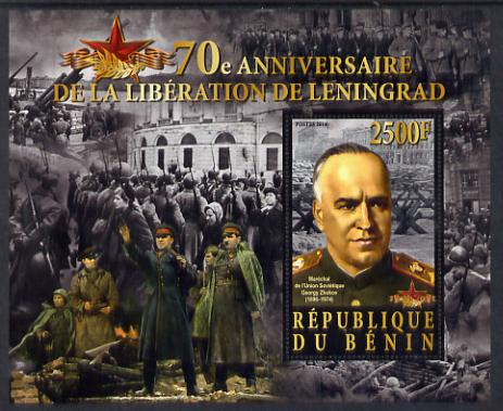 Benin 2014 70th Anniversary of Liberation of Leningrad perf souvenir sheet unmounted mint