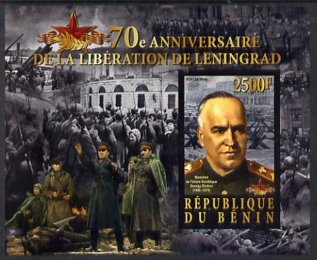 Benin 2014 70th Anniversary of Liberation of Leningrad imperf souvenir sheet unmounted mint