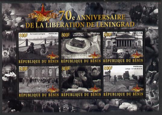 Benin 2014 70th Anniversary of Liberation of Leningrad perf sheetlet containing 6 values unmounted mint