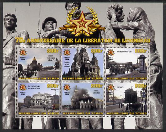 Chad 2014 70th Anniversary of Liberation of Leningrad perf sheetlet containing 6 values unmounted mint