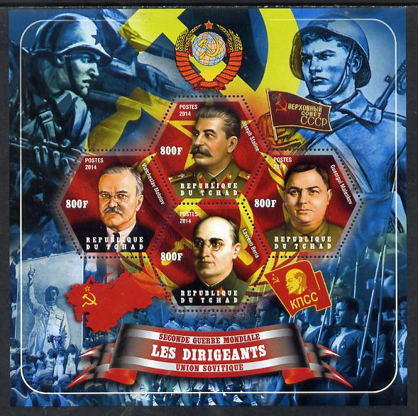 Chad 2014 Leaders in WW2 - USSR #2 - Stalin, Malenkov, Beria & Molotov perf sheetlet containing four hexagonal shaped values unmounted mint