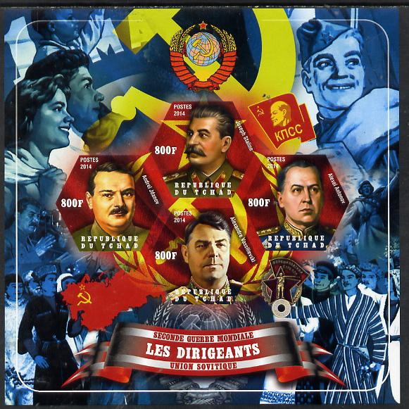 Chad 2014 Leaders in WW2 - USSR #3 - Stalin, Antonov, Vassilievski & Zhdanov imperf sheetlet containing four hexagonal shaped values unmounted mint