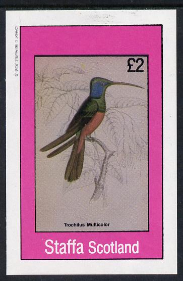 Staffa 1982 Humming Birds #07 imperf deluxe sheet (�2 value) unmounted mint