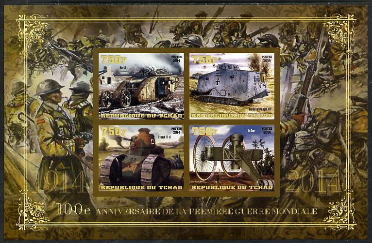 Chad 2014 Centenary of Start of WW1 #1 large imperf sheetlet containing four values unmounted mint