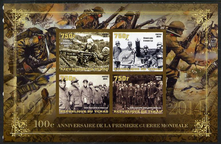 Chad 2014 Centenary of Start of WW1 #2 large imperf sheetlet containing four values unmounted mint, stamps on militaria, stamps on  ww1 , stamps on tanks
