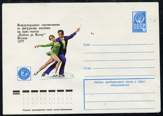 Russia 1977 Ice Skating 4k postal stationery envelope, unused and very fine